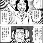 【小池知事】「暴行する女性候補いない」都民ファースト・小池氏、自民に皮肉