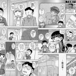 【岐阜】飼い犬助けようとして電車にはねられ准教授死亡 犬も死ぬ 岐阜市