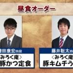 【速報】将棋の藤井聡太四段 29連勝 30年ぶり歴代最多の連勝記録を更新