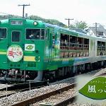【コロナ】満員電車は窓開けても十分換気出来ないことが判明 スパコン「富岳」が計算  [雷★]