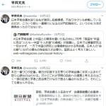 朝日新聞「ネット上には、誤った情報をもとに日本学術会議を批判し、学者をおとしめる投稿が相次ぐ。罪は大きい  [Felis silvestris catus★]