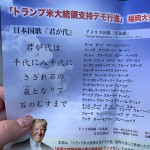 【LIVE】バイデン新大統領、就任式  [1号★]